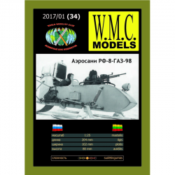 "Popierinis Vokietijos II Pasaulinio Karo amfibijos LWS ""LandWasserSchlepper"" modelis"