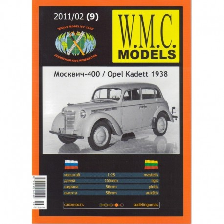 popierinis moskvi 400 arba opel kadett 1938 modelis 4 36. Black Bedroom Furniture Sets. Home Design Ideas