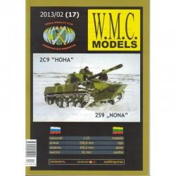 """Popierinis artilerijos savaeigis 2S9 """"Nona"""" modelis"""