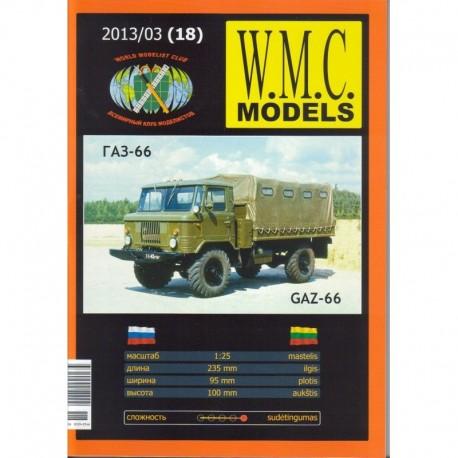 """Popierinis TSRS visureigio - sunkvežimio """"GAZ - 66"""" modelis (Ypač sudėtingas!)"""
