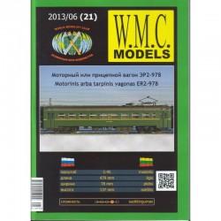 """Popierinis modelis: Elektrinio keleivinio traukinio """"ER2 - 978"""" motorinis ir tarpinis vagonai"""