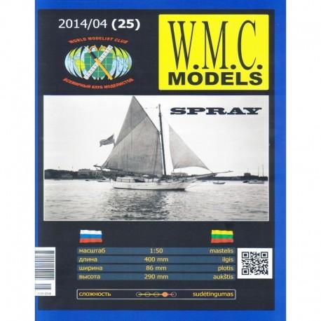 Popierinis jachtos SPRAY modelis