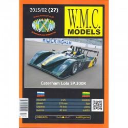 Popierinis lenktyninio automobilio CATERHAM LOLA SP.300R modelis