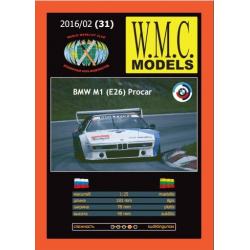 Popierinis BMW M1 (E26) Procar modelis