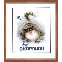 Zodiac Sign - Scorpio S/VL008