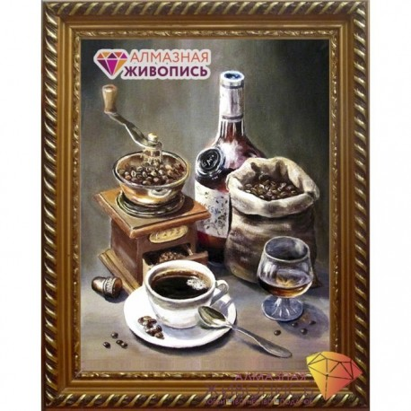 Deimantinis paveikslas Coffee Set AZ-1434 Dydis: 30х40